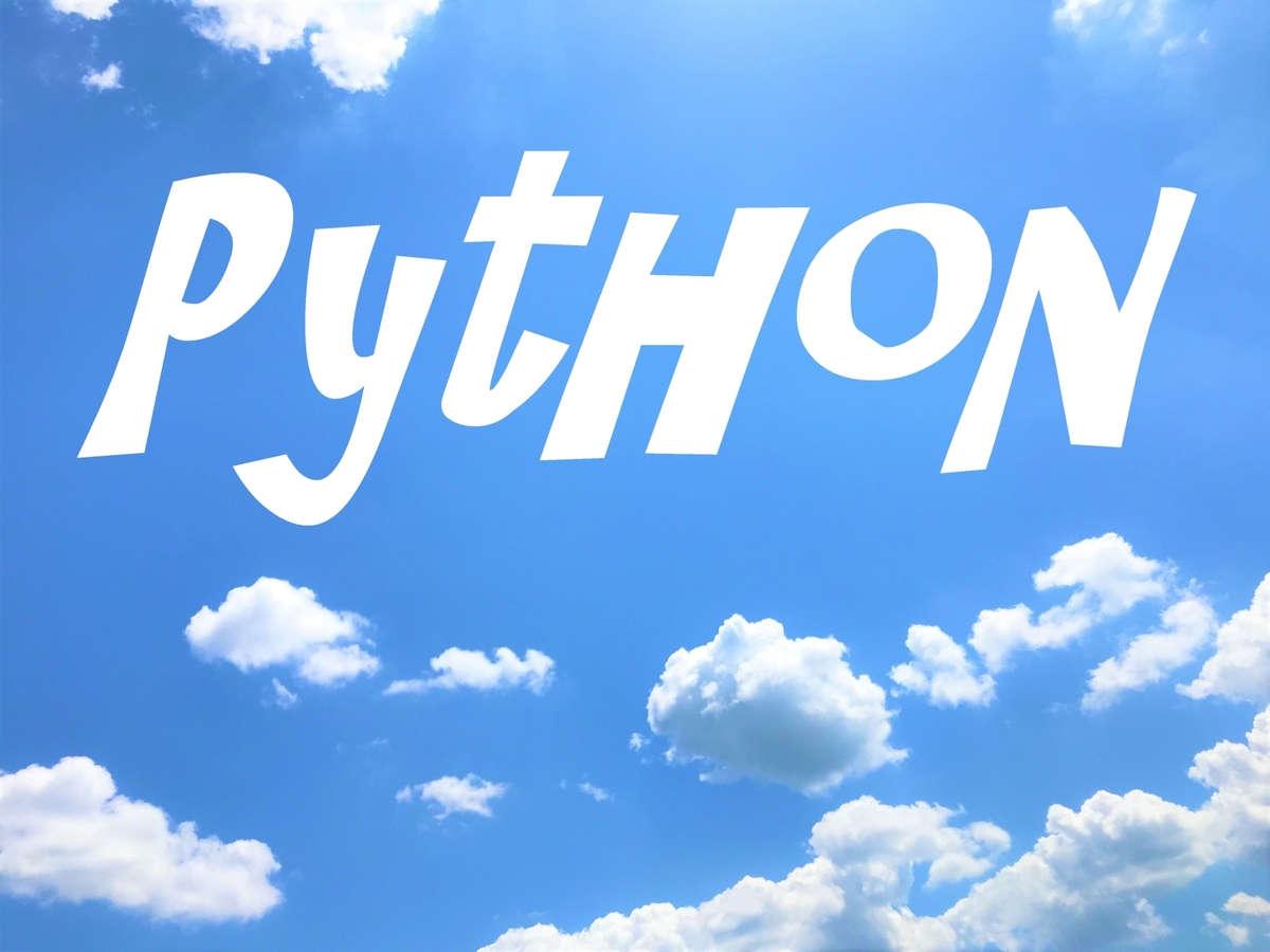 pythonの画像