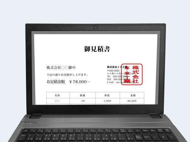 PDF編集例